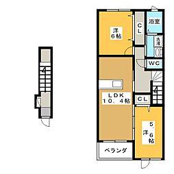 パークサイドA[2階]の間取り