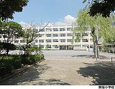 開桜小学校