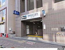 西新宿五丁目駅(現地まで80m)