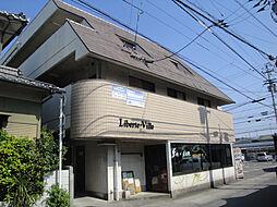 愛媛県松山市中村3丁目の賃貸マンションの外観