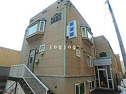 北13条東駅 1.8万円