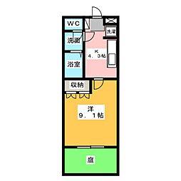 エスタジール[1階]の間取り