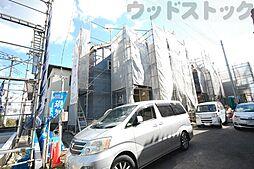 東京都調布市染地1丁目
