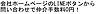 居間,1SK,面積25.06m2,賃料9.8万円,東京メトロ副都心線 西早稲田駅 徒歩2分,JR山手線 高田馬場駅 徒歩10分,東京都新宿区西早稲田2丁目19-8
