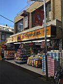 マツモトキヨシ 上石神井駅前店(860m)