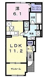 エレガンシア ブローテB 1階1LDKの間取り