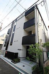 Gran Verde OKAMACHI