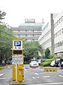 東京品川病院(...