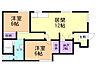 間取り,2SLDK,面積69.56m2,賃料4.6万円,バス 中央バス南35条西9丁目下車 徒歩2分,,北海道札幌市南区南三十四条西9丁目4番31号