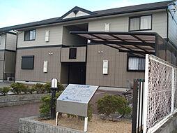 兵庫県姫路市広畑区清水町1丁目の賃貸アパートの外観
