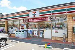 室見駅 3.1万円