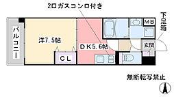 福岡県福岡市西区今宿町の賃貸マンションの間取り