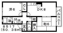 エクセルコーポ陵南[B202号室号室]の間取り