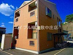 JR山陽本線 新倉敷駅 徒歩9分の賃貸アパート