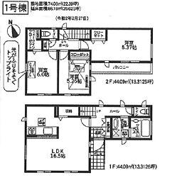 京王永山駅 3,480万円