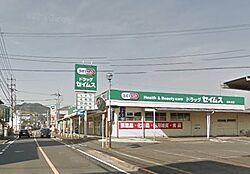 ドラッグセイムス 西寺方店(1411m)