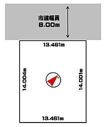 土地(北24条駅からバス利用、188.37m²、1,280万円)