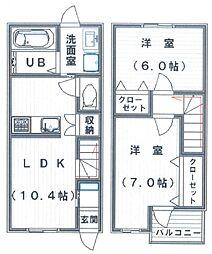 エクセルシオール霞ヶ関[1階]の間取り
