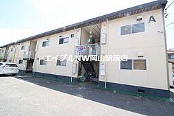 岡山県岡山市中区八幡丁目なしの賃貸アパートの外観