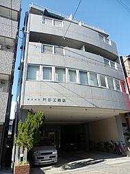 コーポ鳳2[3階]の外観
