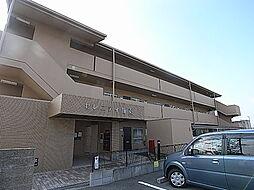 兵庫県姫路市飾東町佐良和の賃貸マンションの外観