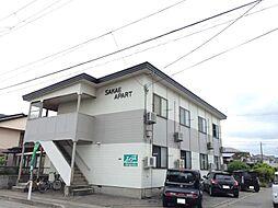 SAKAEアパート[202号室]の外観
