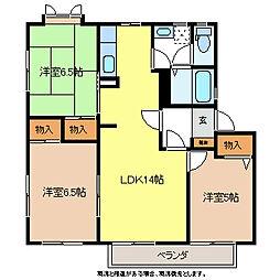 フレグランスA W棟[2階]の間取り