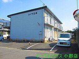 小郡駅 4.0万円