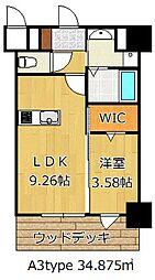 THE HILLS KOKURA[13階]の間取り