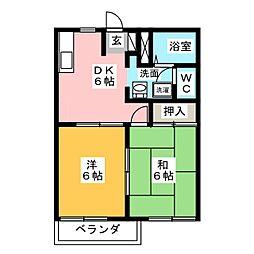 グレースマンションA[2階]の間取り