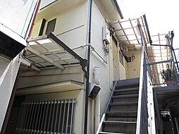 第二松栄荘[105号室]の外観