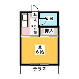 群馬総社駅 2.4万円