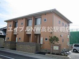 [テラスハウス] 香川県高松市伏石町 の賃貸【/】の外観