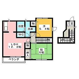梅の香 II棟[2階]の間取り