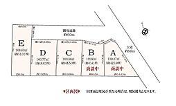 日進市藤塚3丁目