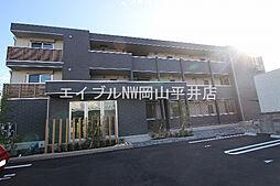 高島駅 6.3万円