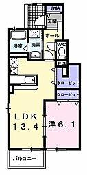 ウエスト・モイI[1階]の間取り