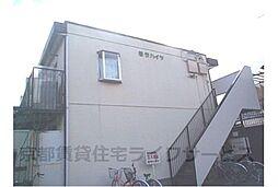 若竹ハイツ[206号室]の外観