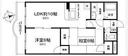 神奈川県横浜市中区根岸町1丁目の賃貸マンションの間取り