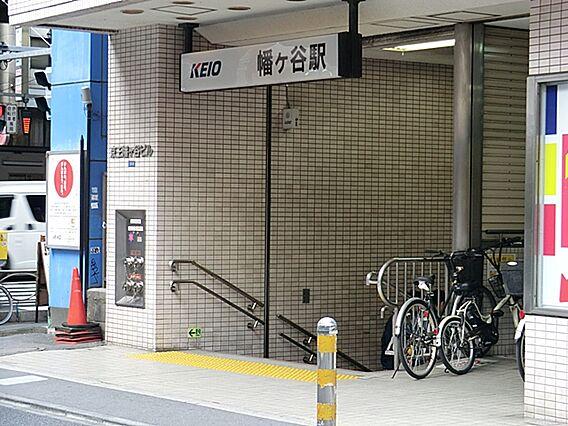 京王電鉄幡ヶ谷...