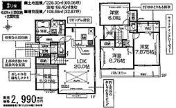 千葉県四街道市鹿渡600-31
