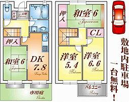 [テラスハウス] 兵庫県神戸市垂水区つつじが丘5丁目 の賃貸【兵庫県/神戸市垂水区】の間取り