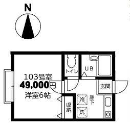 第36アベニュー氷川[1階]の間取り