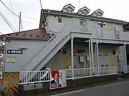 日野駅 2.8万円