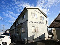 [テラスハウス] 岡山県倉敷市西岡 の賃貸【/】の外観