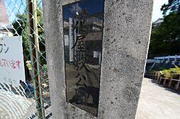[一戸建] 兵庫県宝塚市花屋敷荘園2丁目 の賃貸【/】の外観