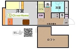 神奈川県相模原市中央区中央4丁目の賃貸アパートの間取り