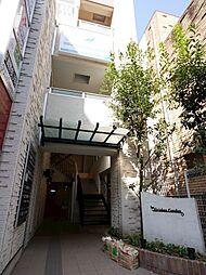 麒麟館ガーデン[405号室]の外観