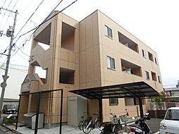 向洋駅 5.5万円