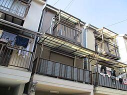 [一戸建] 大阪府四條畷市中野1丁目 の賃貸【/】の外観